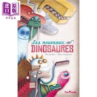 【中商原版】法文书 新恐龙 LES NOUVEAUX DINOSAURES 小语种绘本 低幼童话故事亲子绘本 法文原版
