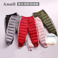 安奈儿童装男童女童羽绒裤冬装新款梭织保暖裤防风保暖休闲裤
