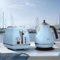Delonghi/德龙 CTO2003家用2片式多士炉吐司机+KBO2001电水壶 组合 (海洋蓝)