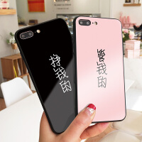 管钱的挣钱的苹果6splus手机壳情侣iphone7新款玻璃8硅胶包边6保护套X全新XS MAX壳8P情侣款女个性创意