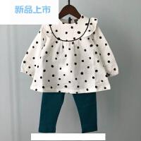 2018春款韩国小雨伞童装女童纯棉白色圆点套装宝宝儿童裙衣打底裤