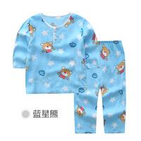 儿童睡衣夏季男童女童棉绸夏装男孩绵绸薄长袖宝宝小孩空调服套装