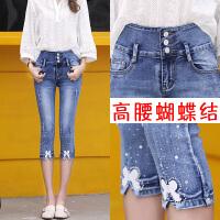 七分牛仔裤女士夏季新款破洞弹力铅笔裤显瘦高腰中裤薄款潮流时尚 高腰06蓝色