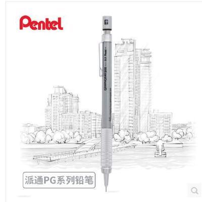 日本派通PG515活动铅笔 0.5mm 派通金属磨砂自动铅笔