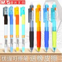 晨光热可擦中性笔小学生可擦笔0.5mm魔摩磨易可擦笔芯黑晶蓝色墨