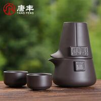 迷你家用2人紫砂杯旅行杯茶杯干泡壶小茶具套装