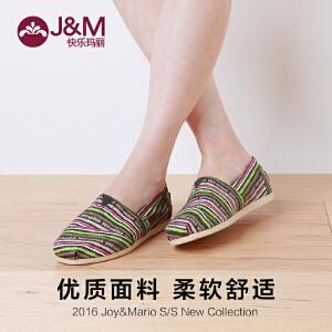 JM快乐玛丽布鞋女鞋夏季潮条纹休闲低帮帆布鞋套脚平底鞋子61672W
