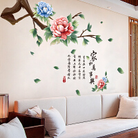 客厅背景墙贴纸贴画沙发墙装饰中国风墙纸自粘墙画
