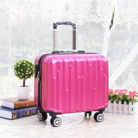 18寸子母箱登机箱女行李箱万向轮拉杆箱男旅行箱学生锁皮箱小定制 枚红色 【单箱】