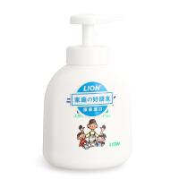 日本狮王Lion KIREI KIREI洁净洗手液植物成分抗菌清凉舒爽250ml