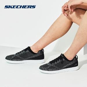 Skechers斯凯奇男鞋新款时尚健步鞋 镂空透气软底休闲鞋 53821