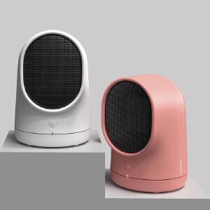 物有物语 迷你电暖气 小型家用陶瓷发热体暖风器办公室桌面自控恒温节能取暖器