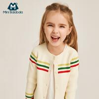 【每满200减40】迷你巴拉巴拉女童毛衣2019春装新品幼童宝宝时尚撞色毛衣针织开衫