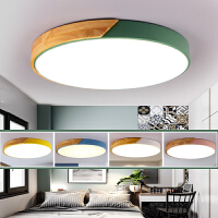 现代简约北欧LED吸顶灯马卡吸顶灯卧室灯房间灯蓝绿粉黄色