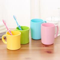 【满减】欧润哲 浴室洗漱口杯家庭情侣刷牙口杯 创意牙缸口杯塑料杯可爱