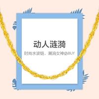 周大福 简约足金黄金项链(工费:48计价)F183782