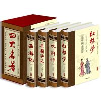 精装正版四大名著 珍藏版 全4册 2015年1月出版 水浒传红楼梦西游记三国演义 辽海出版社498元