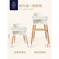 儿童餐椅多功能宝宝椅子婴儿餐椅座椅餐桌椅