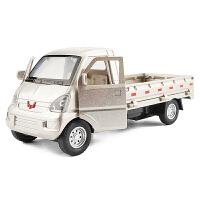 柳州货运汽车送货车儿童玩具车模型仿真五菱载货车卡车合金车模