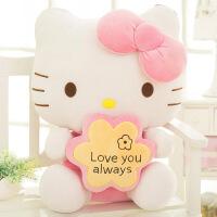 hello kitty公仔可爱玩偶娃娃哈喽kt猫毛绒玩具生日礼物