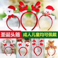 圣诞节发箍圣诞帽头箍儿童头饰发夹成人雪人鹿角头扣装饰装扮礼品