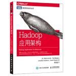 【正版全新直发】Hadoop应用架构 [美] 马克・格洛沃(Mark Grover),[美] 泰德・马拉斯 97871