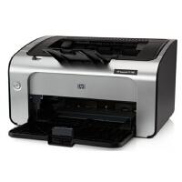 惠普/HP p1108打印机黑白激光HP1108打印机家用打印机办公打印机 惠普(HP) HP Laserjet PR