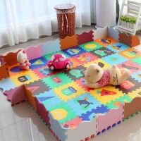 爬行垫加厚婴幼儿童拼接客厅卧室满铺防潮榻榻米宝宝儿童泡沫地垫 30长宽1.4cm厚【9片】