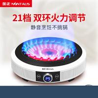 金正2200W电陶炉家用爆炒大功率小型迷你电磁炉电热茶炉煮茶光波炉圆形