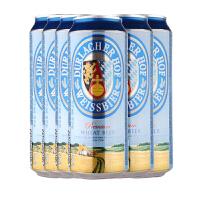 【1919酒类直供】 德拉克小麦啤酒听装500ml 6瓶装 德国进口啤酒
