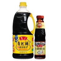 鲁花自然鲜酱香酱油 1.28L+鲁花蚝油 218g