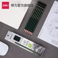 得力素描铅笔绘图绘画炭笔美术生HB/2B/2H/4B/8B专业绘画艺术生绘画考试专用美术铅笔