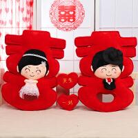 新款抱枕靠垫礼品婚庆公仔压床娃娃结婚用品天生一对眯眼 红色