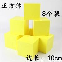 8个 10cm 正方体 正方形 分米立方体 几何形体模型 小学数学教具