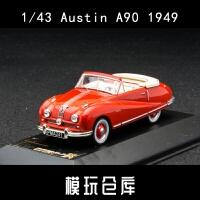 1:43 IXO Premium X Austin奥斯丁A90老爷车1949仿真汽车模型摆件品质定制 红色 敞篷