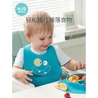 可优比宝宝吃饭围兜婴儿防水围嘴食饭兜喂儿童小孩硅胶超软口水兜