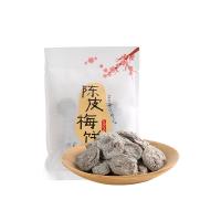 网易严选 青梅饼 56克