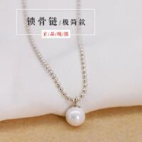 贝珍珠吊坠925纯银项链女款锁骨链韩版简约2017脖子上的饰品时尚