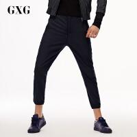 GXG休闲裤男装 秋季男士时尚都市潮流休闲青年修身藏青色长裤男