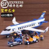 乐高积木城市飞机系列航天火箭航空模型拼装益智力玩具男孩子礼物