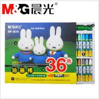 晨光文具米菲油画棒 MF9012 18色24色36色蜡笔学生儿童涂鸦笔绘图绘画画色笔六角笔杆蜡笔