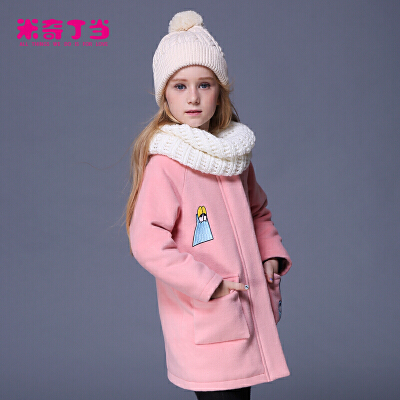 【满200减100】米奇丁当2017新款冬装女童时尚毛呢外套儿童中大童中长款呢子大衣