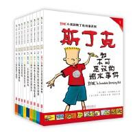 小臭孩斯丁克双语系列套装全9册 北京联合出版 7至12岁梅甘麦克唐纳中英双语趣味漫画童书少儿英语绘本