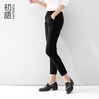 初语冬新款女装拼接撞色显瘦修身小脚裤女8441911125
