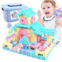 儿童积木塑料插宝宝积木1-3大颗粒拼装玩具智力6-7-8-10周岁男孩2