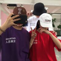 2018/夏季新款全员恶人文字印花五分短袖T恤韩版男女款情侣上衣潮