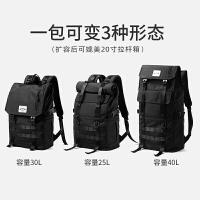双肩包男简约初中生高中大学生书包休闲旅行背包男士电脑包大容量