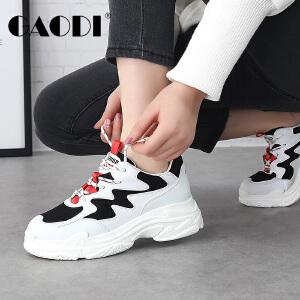 高蒂女鞋休闲鞋女2018春季新款熊猫鞋厚底跑步鞋韩版松糕运动鞋子