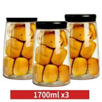 家用透明食品收纳罐子密封罐玻璃瓶储物罐咖啡奶粉茶叶杂粮罐厨房