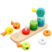 儿童早教智力积木玩具1-3岁男宝宝几何形状配对认知图形四套柱